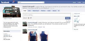 Kokopelli Facebook Fanpage