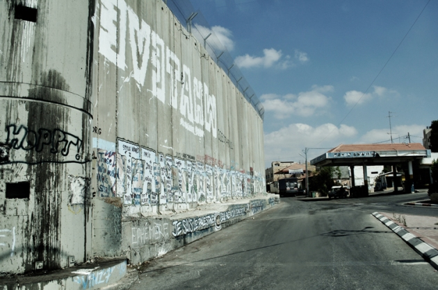 Wall II: The so called separation barrier in Bethlehem, Palestine 2009. Copyright Guy Grigsby